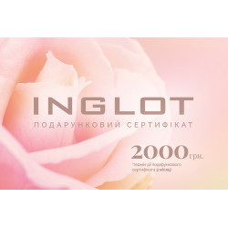 Gift certificates INGLOT 2000 uah icon