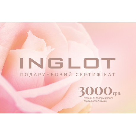 Подарунковий сертифікат INGLOT 500 грн
