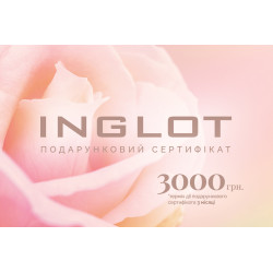 Gift certificates INGLOT 500 uah icon